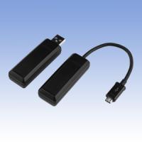 USB-stick-300x300